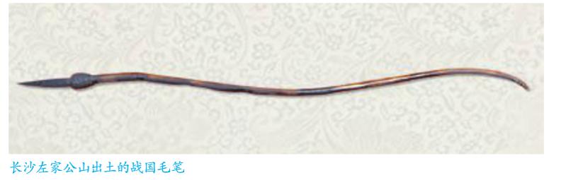 毛笔的起源.